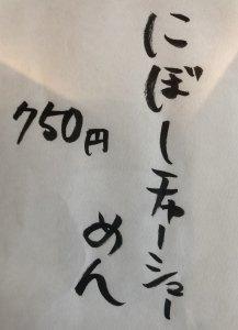 20200731091155.JPG